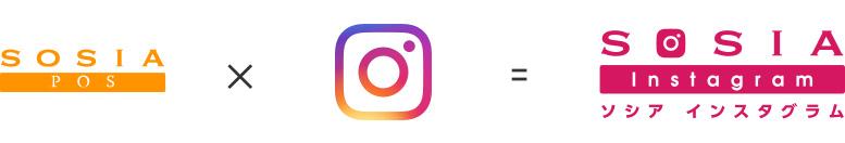 sosia pos × instagram = sosia instagram