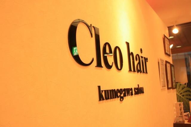 「Cleo hair」さま
