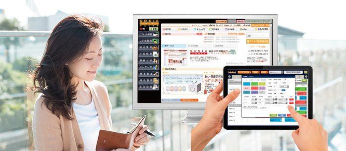 予約管理と顧客管理、システム導入で出来ることとは?